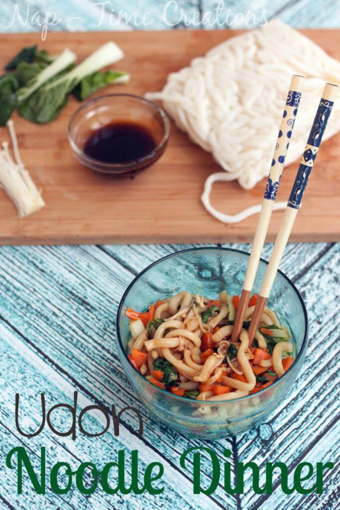 Udon Noodle Dinner