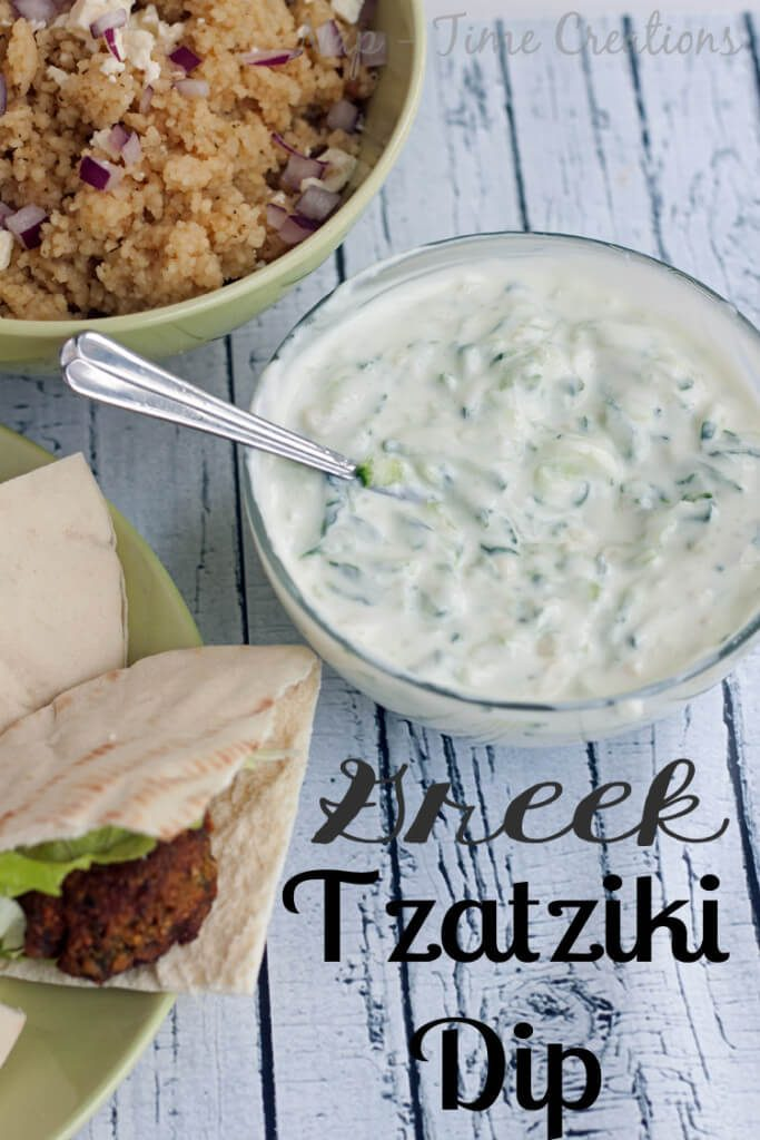 Greek Tzatziki Dip Recipe
