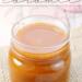 Salted Caramel in a glass jar close up.